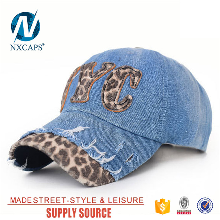 061dc0c127b95 ... Dad hat leopard bill NYC stylish curve brim tie dye snapback caps  unisex common character mens ...